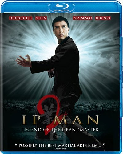 Ip Man 2 Yen Hung Blu Ray R