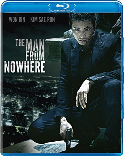 Man From Nowhere Man From Nowhere Blu Ray Ws R