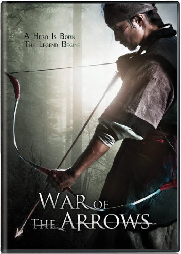 War Of The Arrows War Of The Arrows Nr