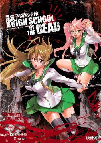High School Of The Dead Comple High School Of The Dead Ws Nr 2 DVD