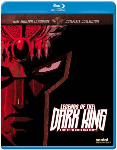 Legends Of The Dark King Fist Complete Collection Ws Blu Ray Nr 2 DVD