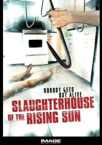 Slaughterhouse Of The Rising S Slaughterhouse Of The Rising S R