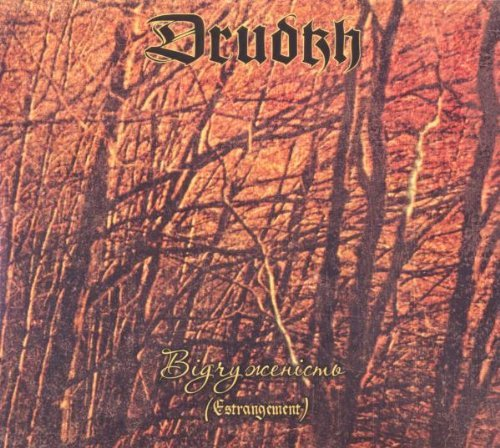 Drudkh Estrangement Digipak