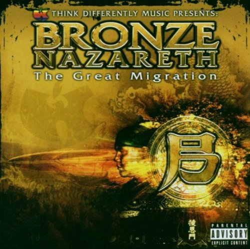 Bronze Nazareth Great Migration Explicit Version