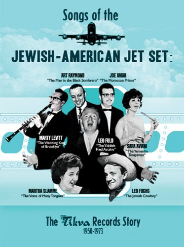 Songs For The Jewish American Jet Set Songs For The Jewish American