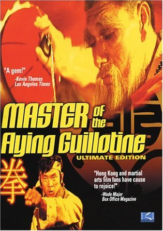 Master Of The Flying Guillotin Master Of The Flying Guillotin Ws Nr