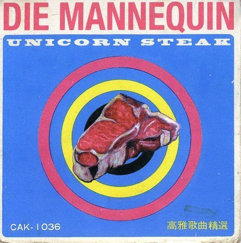Die Mannequin Unicorn Steak Import Can