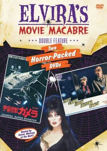 Gamera Super Monster They Came Elvira's Movie Macabre Nr 2 DVD