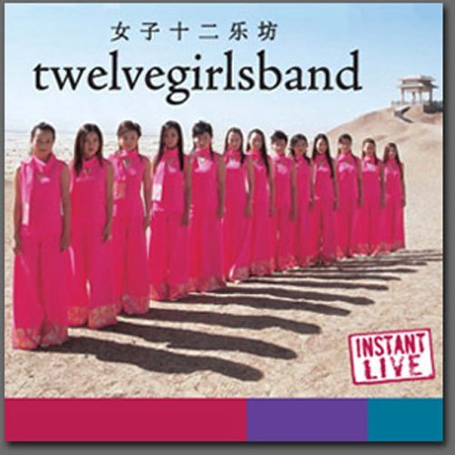 12 Girls Band Wilshire Theatre Los Angeles C 2 CD Set