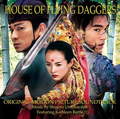 House Of Flying Daggers Soundtrack