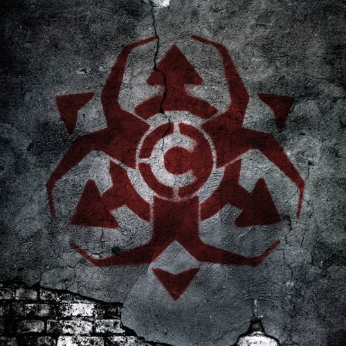 Chimaira Infection