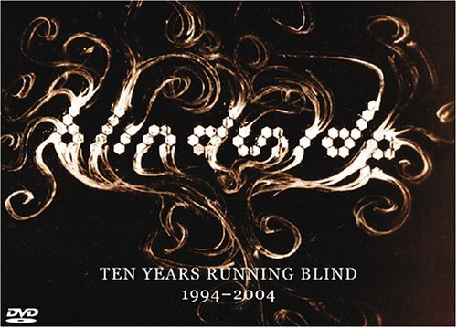 Blindside Ten Years Running Blind Ten Years Running Blind