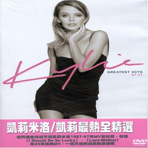 Kylie Minogue Greatest Hits 1987 97 Import Eu Ntsc (0)
