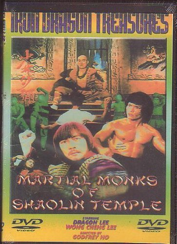 Martial Monks Of Shaolin Templ Martial Monks Of Shaolin Templ Clr Nr