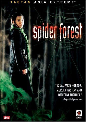 Spider Forest Spider Forest Ws Kor Lng Eng Sub Nr