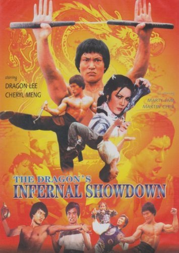 Dragon Lee Cheryl Meng Unkn The Dragon's Infernal Showdown [slim Case]