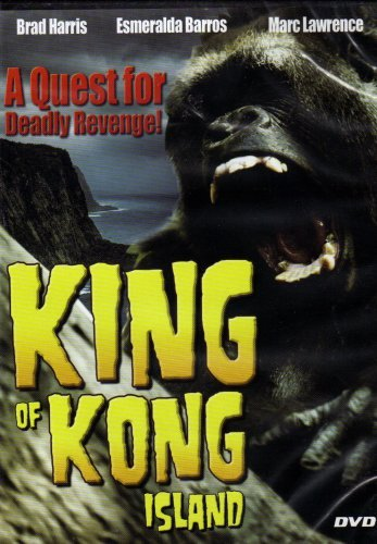 King Of Kong Island King Of Kong Island