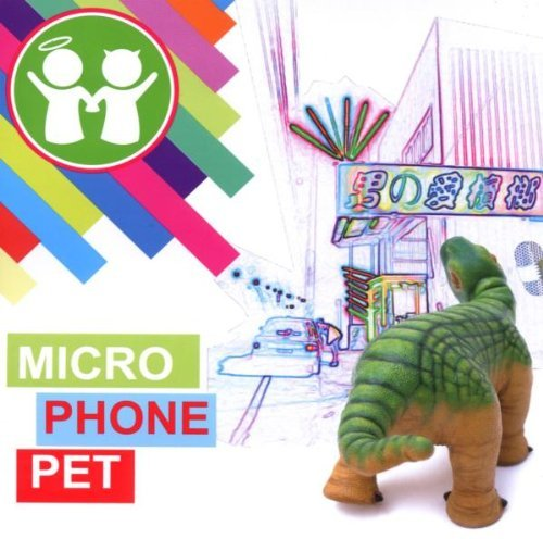 Mochipet Microphonepet