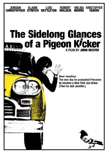 Sidelong Glances Of A Pigeon K Christopher Stitch