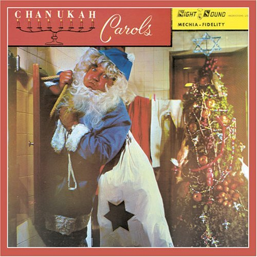 Wayne Adams Chanukah Carols