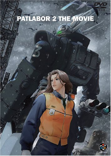 Patlabor 2 The Movie Patlabor 2 The Movie Clr Ws Jpn Lng Eng Sub Nr