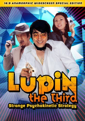 Lupin The Third Strange Psycho Lupin The Third Strange Psycho Clr Eng Sub Nr