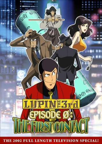 Lupin The 3rd Episode 0 The F Lupin The 3rd Episode 0 The F