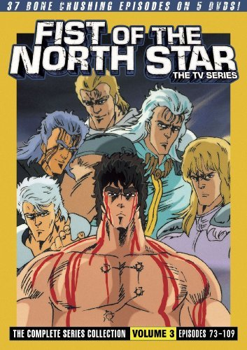 Vol. 3 Fist Of The North Star The Tv Nr