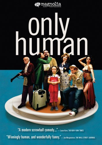 Only Human Only Human Clr Spa Lng Eng Sub R