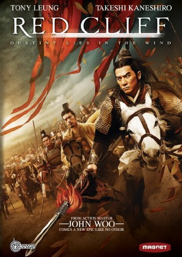 Red Cliff Leung Kaneshiro Ws Theatrical Version R