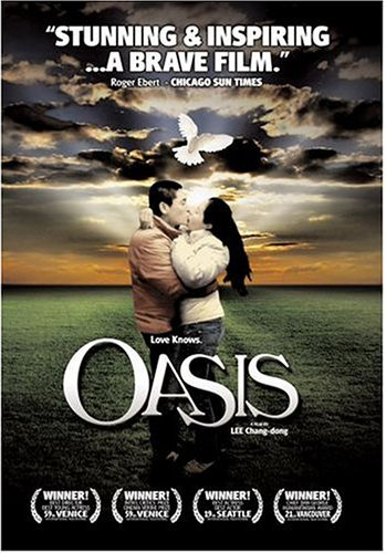 Oasis Oasis DVD Mod This Item Is Made On Demand Could Take 2 3 Weeks For Delivery