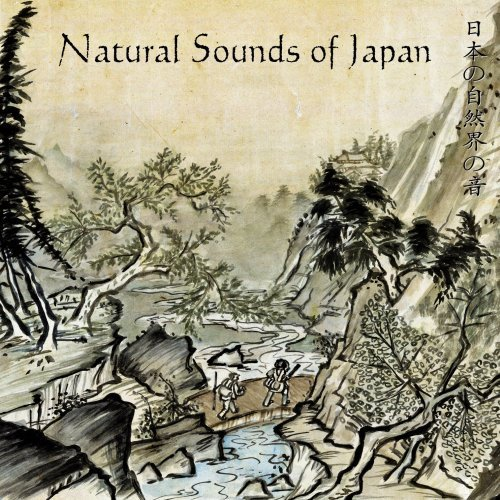 Andrew Roth Natural Sounds Of Japan