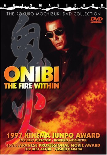 Onibi Fire Within Onibi Fire Within Clr Ws Eng Sub Nr