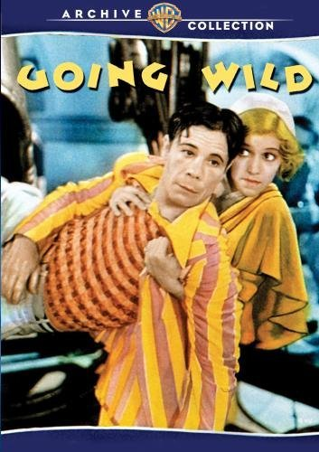 Going Wild Brown Gray Munson Made On Demand Nr