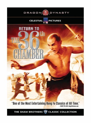 Return To The 36th Chamber Return To The 36th Chamber Nr