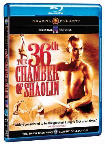 36th Chamber Of Shaolin 36th Chamber Of Shaolin R
