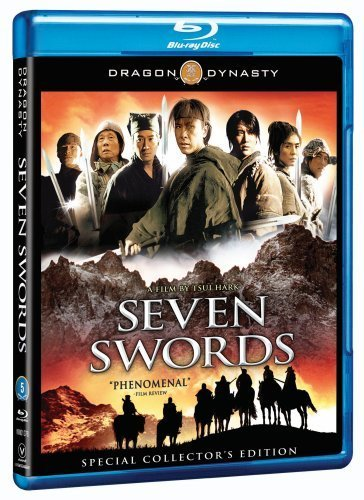 Seven Swords Yes Kar Leung Laui Nr
