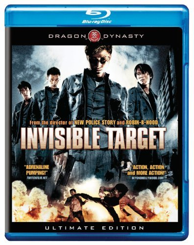 Invisible Target Dd Invisible Target Ws Blu Ray R