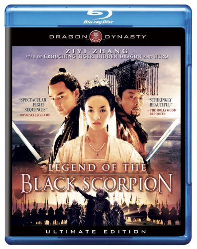 Legend Of The Black Scorpion Ziyi Woo Ping Yip Nr