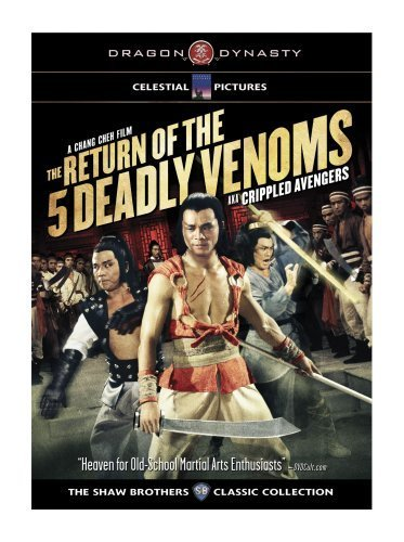 Return Of The 5 Deadly Venoms Return Of The 5 Deadly Venoms Nr