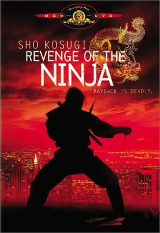 Revenge Of The Ninja Kosugi Sho Clr R