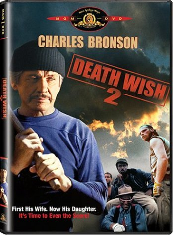 Death Wish 2 Bronson Ireland Gardenia R