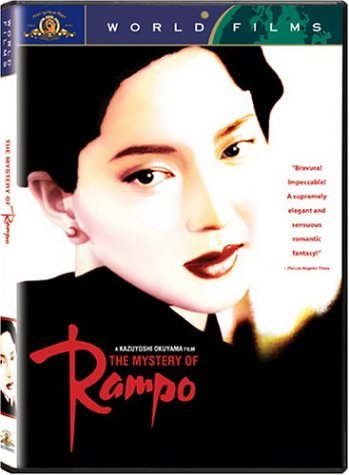 Mystery Of Rampo Mystery Of Rampo Clr Ws Jpn Lng Eng Sub R