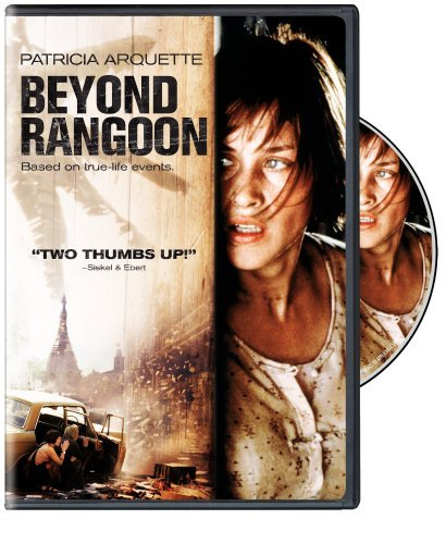 Beyond Rangoon Arquette Mcdormand Gray Ko Sle R