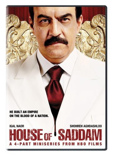 House Of Saddam House Of Saddam Nr 2 DVD