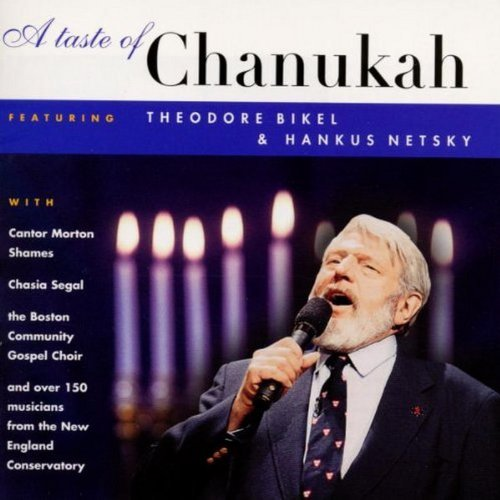 Taste Of Chanukah Taste Of Chanukah Bikel Netsky Segal Shames
