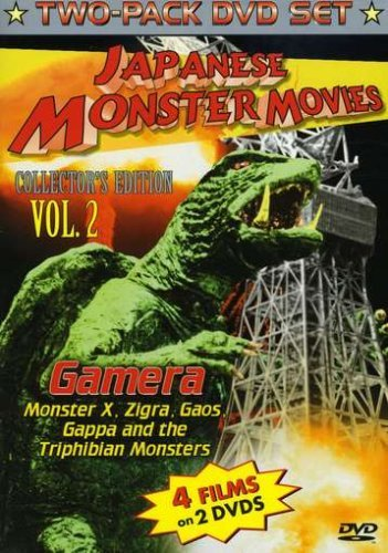 Jap. Monster Films Jap. Monster Films Coll. Ed. Nr 2 DVD