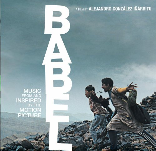 Various Artists Babel 2 CD