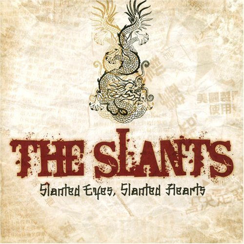 Slants Slanted Eyes Slanted Hearts