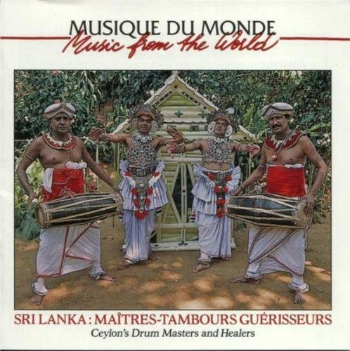 Ceylon's Drum Masters & Heater Ceylon's Drum Masters & Heater 2 CD